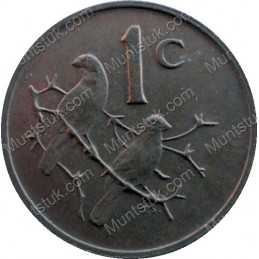 One Cent, South Africa, 1971, Bronze