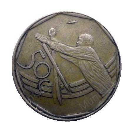 Fifty Cent, South Africa, 2003, Cricket, Bronze plated Steel