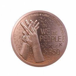 South Africa, 2019 Bronze Coin R50