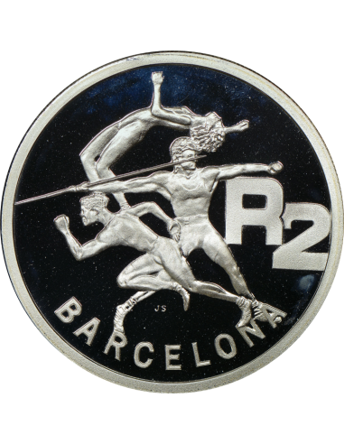 2 Rand, South Africa, 1992, Barcelona Olympics, Proof, reverse