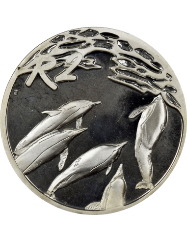 2 Rand, South Africa, 2001, Silver, Reverse, Proof - Dolphin