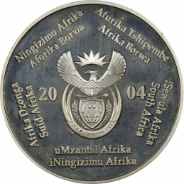 2 Rand, South Africa, 2004, Silver, Obverse, Proof - African Owls
