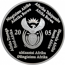 2 Rand, South Africa, 2005, Silver, Obverse, Proof - Vultures