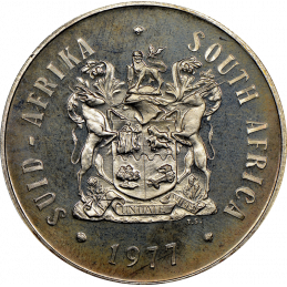 One Rand, South Africa, 1977, Silver
