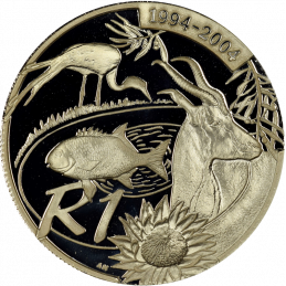 R1, South Africa, Protea 2004, Reverse, Silver - Democracy