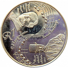 R1, South Africa, Protea 2009, Reverse, Silver - National Anthem