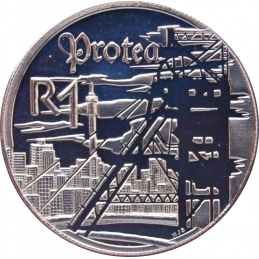 R1, South Africa, Protea 1999, Reverse, Silver - Gold Mining