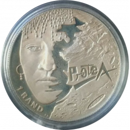 R1, South Africa, Protea 1997, Reverse, Silver - Women of South Africa